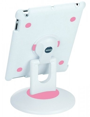 "Aidata ISP203WP Station for iPad 2 (White / Pink) (8""H x 8""W x 14""D)"