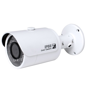 Nexhi NXH-HFW2220S-CAM 1080P HD-CVI IR Bullet Camera With 3.6mm Lens,IR LEDs & DC12V
