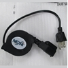 Nexhi ZIP-PWR-EX1-B Retractable AC Power Extension Cord - 5Ft, Black