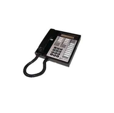 Avaya Definity 7406 D07 Plus Phone - Refurbished