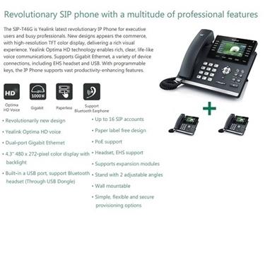3 Pack of Yealink SIP-T46G Ultra-Elegant Gigabit IP Phone