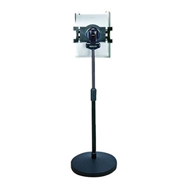 Aidata US-2006W Displays2go Universal Adjustable Rotating Floor Stand