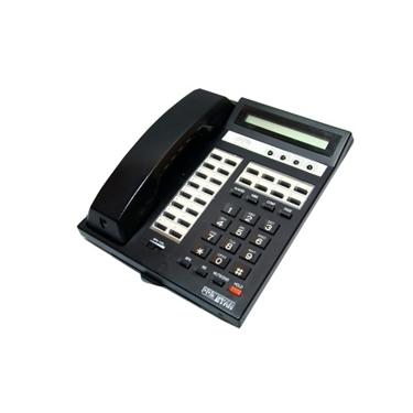 Samsung Prostar 816 Speaker Display Phone Black