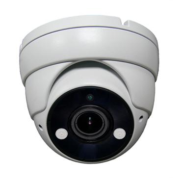 Nexhi-MH204DV6/5W-OSD 1080P HD-QUADBRID TURRET IR DOME 2.8-12mm Lens