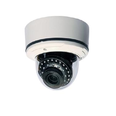 Nexhi-MH205DV19-OSD 1080P HD-QUADBRID IR VANDAL ARMOR DOME W/2.8-12mm Lens