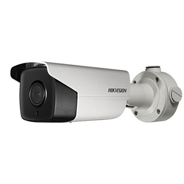Nexhi HNC512-VBA32-LPR 2MP Smart IP Outdoor Bullet Camera