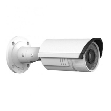 Nexhi HNC312-VBA 2.0 MegaPixel Bullet IP Camera With 48pcs IR LED