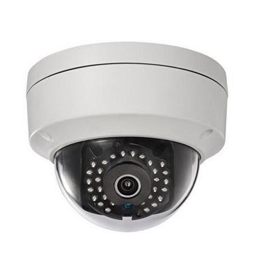 Nexhi DS-2CD2132F-I 3 MP Vandal-Resistant Network Dome IP Camera