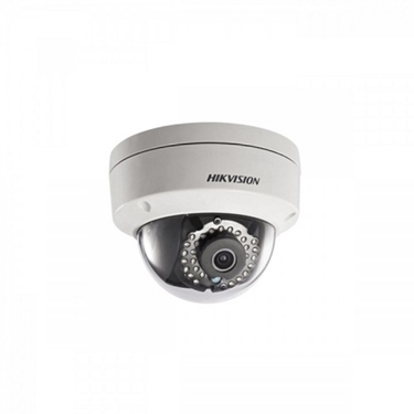 Nexhi HNC304-TDA 4MP WDR Fixed Vandal-Proof Mini Dome IP Camera