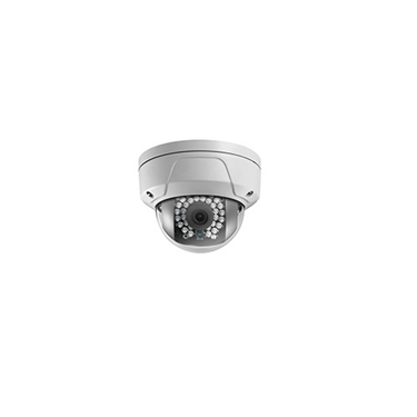 Nexhi HNC304-TDC 4MP WDR Fixed Vandal-Proof Mini Dome IP Camera