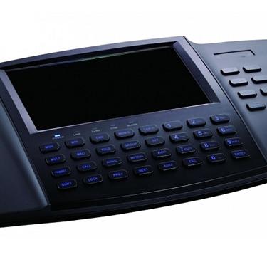 Nexhi HKB-1100KI PTZ/IP/DVR/ Keyboard Controller