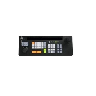 Nexhi HKB-1100KI PTZ/IP/DVR Keyboard Controller
