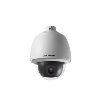 Nexhi DS-2DE5330W-AE 3MP HD 30X Network Speed PTZ Dome Camera