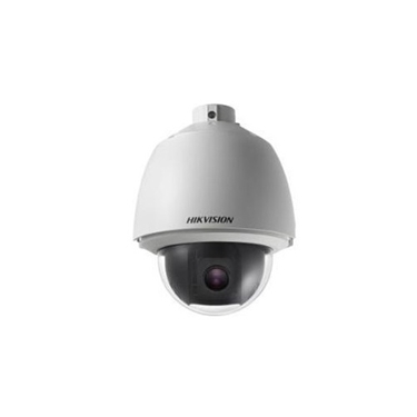 Nexhi DS-2DE5184-AE 2MP Network PTZ Dome Camera