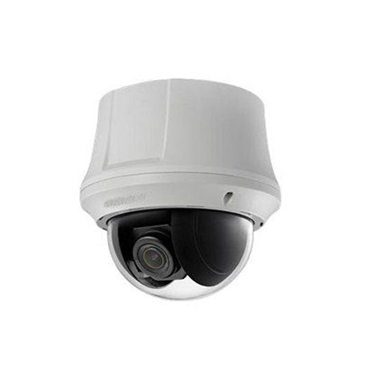 Nexhi HNP112-OD/RE 2MP Vari-Focal Lens Network Dome Camera