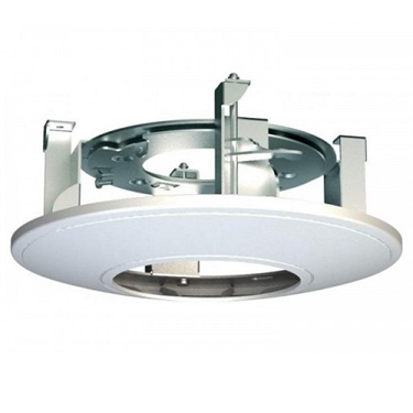 Nexhi DS-1227ZJ In-Ceiling Mount Bracket For Dome Camera