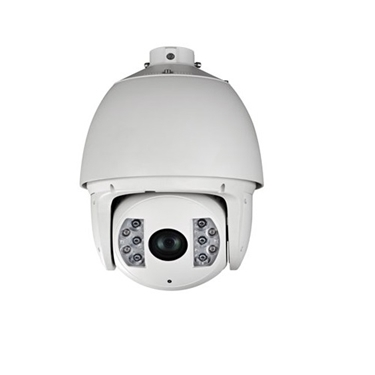 Nexhi DS-2AE7230TI-A HD-TVI 1080P Turbo IR PTZ Dome Camera