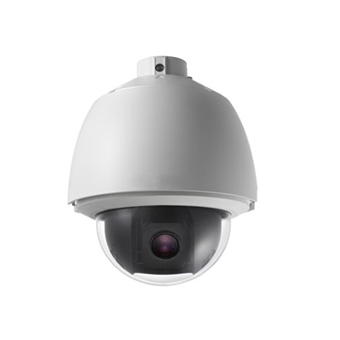 Nexhi DS-2AE5230T-A HD-TVI 1080P Outdoor 30x PTZ Dome Camera
