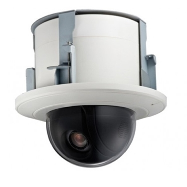 Nexhi DS-2AE5223T-A3 HD-TVI 1080P Interior 23x PTZ Dome Camera