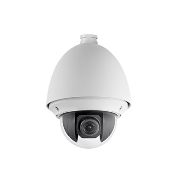 Nexhi DS-2AE4123T-A3720P HD-TVI Vandal-Proof Turbo PTZ Dome Camera