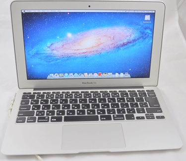 "MacBook Air Core I7 1.8GHz 11""-4GB RAM-256GB SSD"