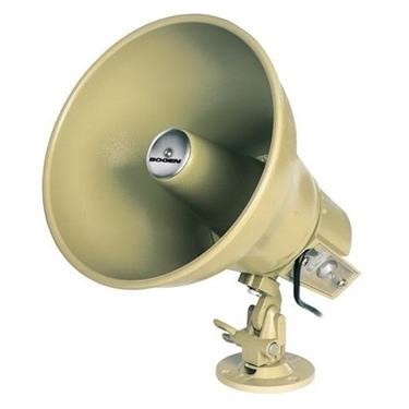 Bogen BG-AH15A 15 watt Amplified Horn