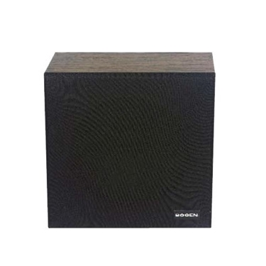 Bogen BG-WBS8T725V Wall Baffle Speaker Recessed Volume Control