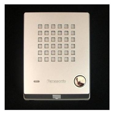 Panasonic Door Phone with Luminous Ring Button