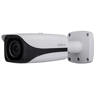 Dahua Ultra Series 8MP Outdoor Network Bullet Camera with Night Vision