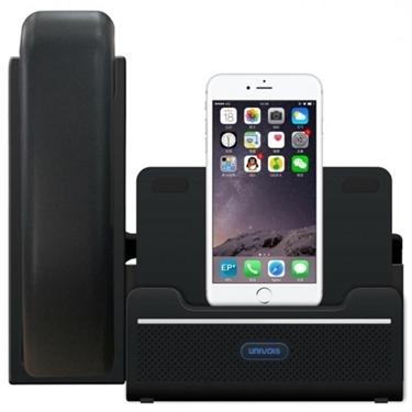 Nexhi U7S Dock IP Phone