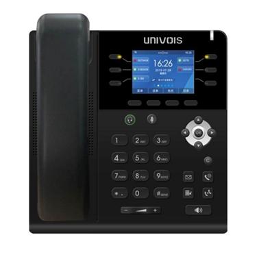 Nexhi U3S Gigabit Color IP Phone with MPL