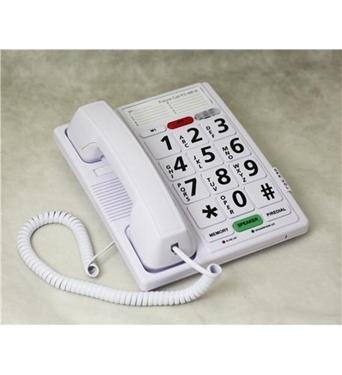 Picture of FC-8814 Big Button Speakerphone