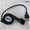 Picture of Nexhi Retractable AC Power Extension Cord - 5Ft, Black