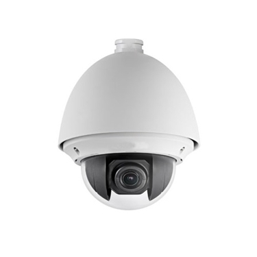Picture of Nexhi DS-2DE4182-AE 2MP 4 Inch Mini Network Outdoor PTZ Dome Camera